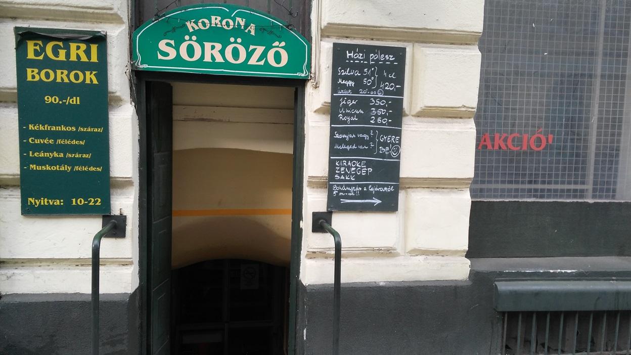 pubtourist_korona_entrance